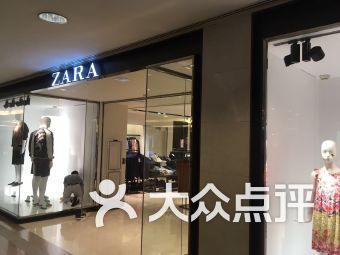 ZARA(时代广场店)