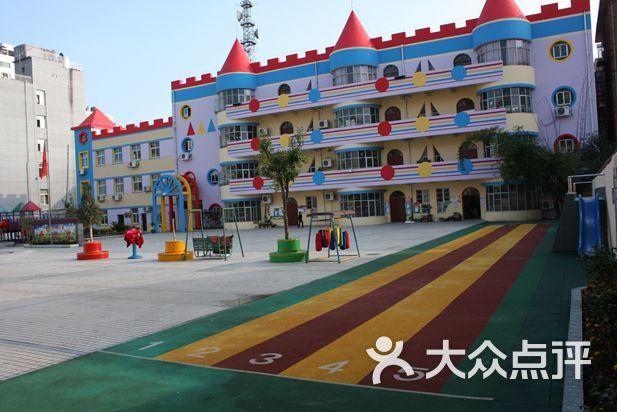 邢台第一幼儿园