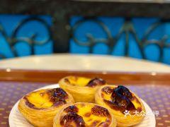 安德鲁饼店及咖啡店(大运河购物中心店)的葡式蛋挞