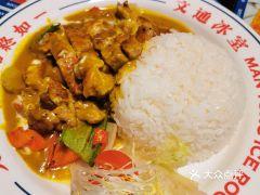 文通冰室·杭城首发(城西银泰城店)的咖喱鸡排饭