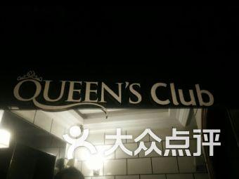 Queens Club Reflexology】电话,地址,价格,营业时间(图) - 吉隆坡休闲