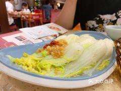 点都德(湖滨银泰in77C2区店)的娃娃菜