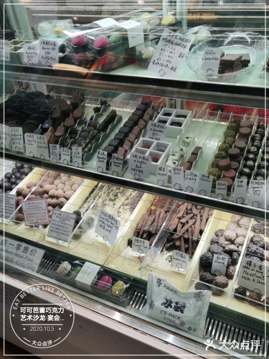 COCOA BALLET 可可芭蕾巧克艺术沙龙 北京 第11张