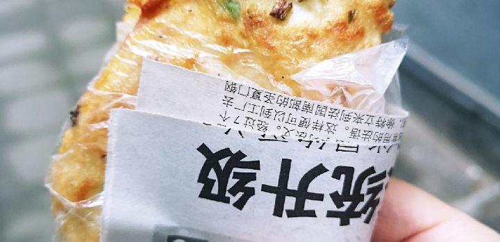 魔都最好吃的8块葱油饼!咪道嗲哭了