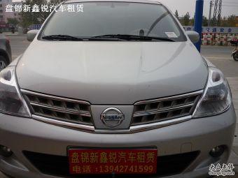 新鑫锐汽车租赁