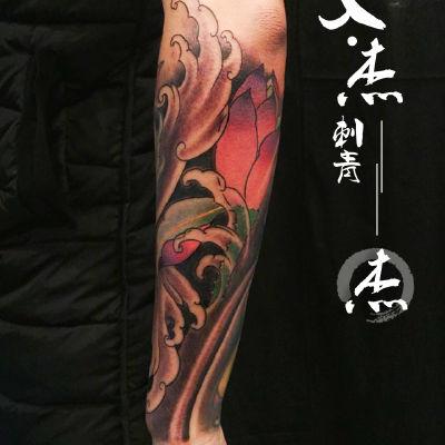 传统莲花纹身图