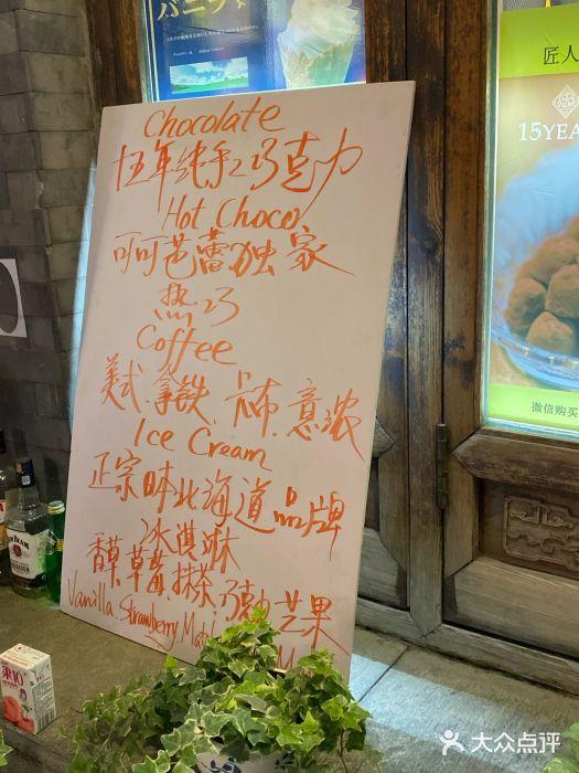 COCOA BALLET 可可芭蕾巧克艺术沙龙 北京 第6张