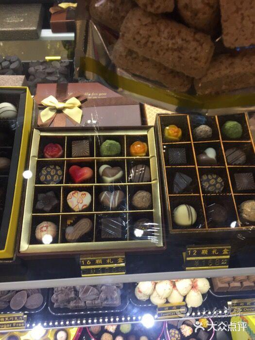 Diosa 蒂奥莎手工巧克力 北京 第22张