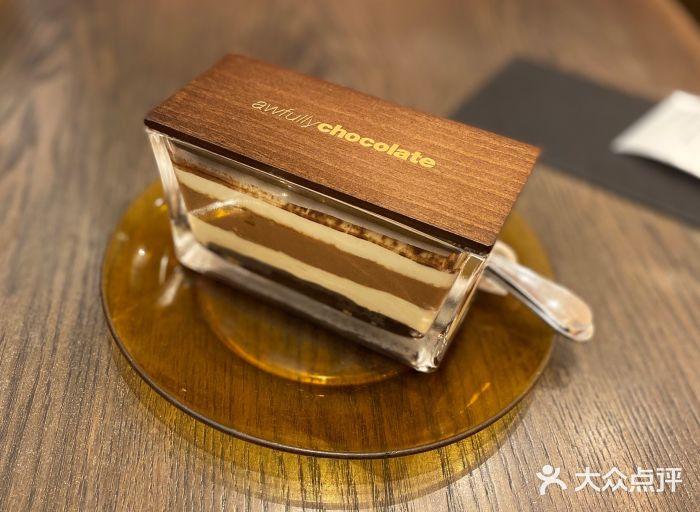 Ninethirty by Awfully Chocolate 广州 第9张