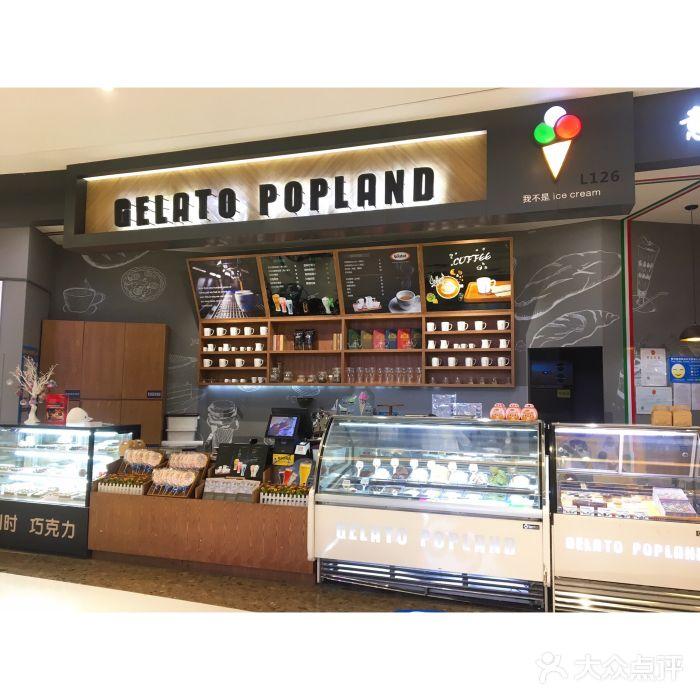 比利时巧克力店