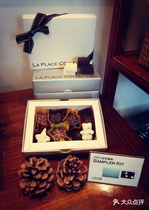 LA PLACE 手工巧克力工坊 北京 第17张