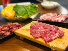 钟路商会·缘家(虹泉路店)的梅花肉