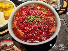 新白鹿餐厅(中央商场店)的毛血旺