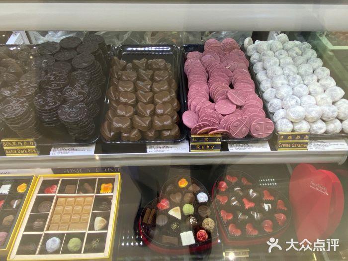 Diosa 蒂奥莎手工巧克力 北京 第8张