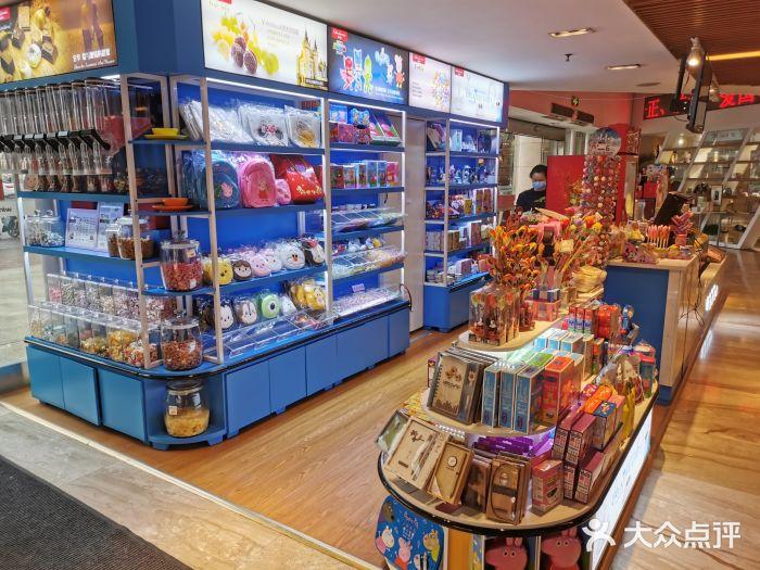 蜜思洛琳糖果店 成都 第3张