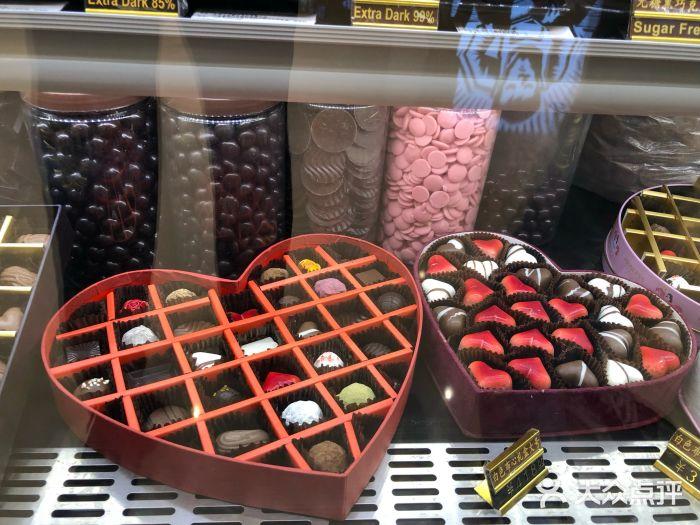Diosa 蒂奥莎手工巧克力 北京 第15张