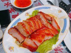 禄嫂茶冰厅(苏州中心店)的猪颈肉