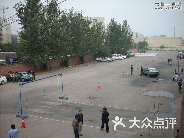 洛阳舜通机动车驾驶员培训学校