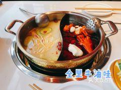 周师兄重庆火锅(人民广场旗舰店)的鸳鸯锅
