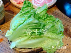 珮姐老火锅(魔都店)的生菜