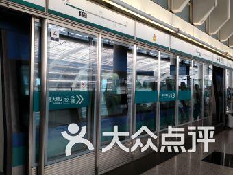 机场快线机场站