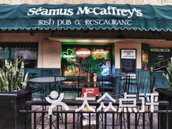 Seamus McCaffrey Irish Pub