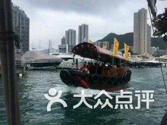 愉景湾游艇会
