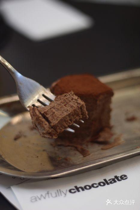 Awfully Chocolate 欧时力巧克力店 广州 第11张