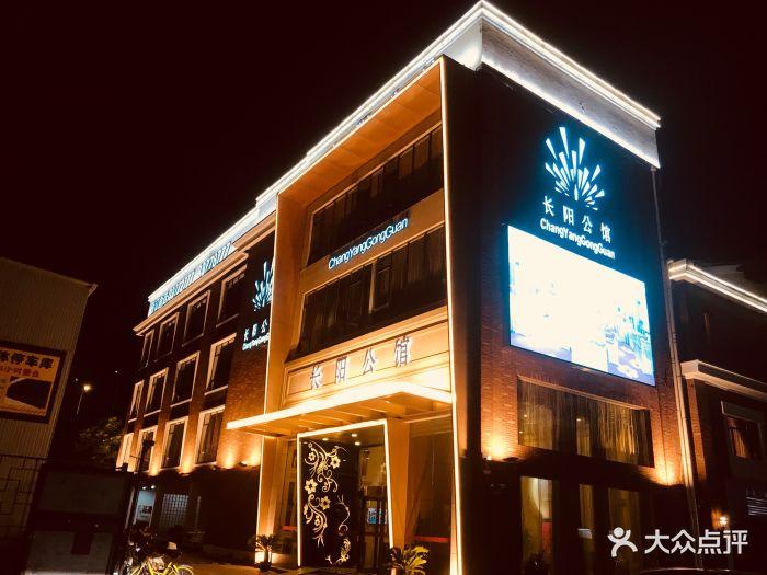 长阳谷创意产业园图片 - 第14张