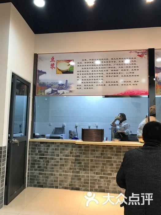 健康夜市豆浆油条(湖塘店)图片 - 第61张