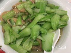 北京全聚德(前门店)的香菇油菜