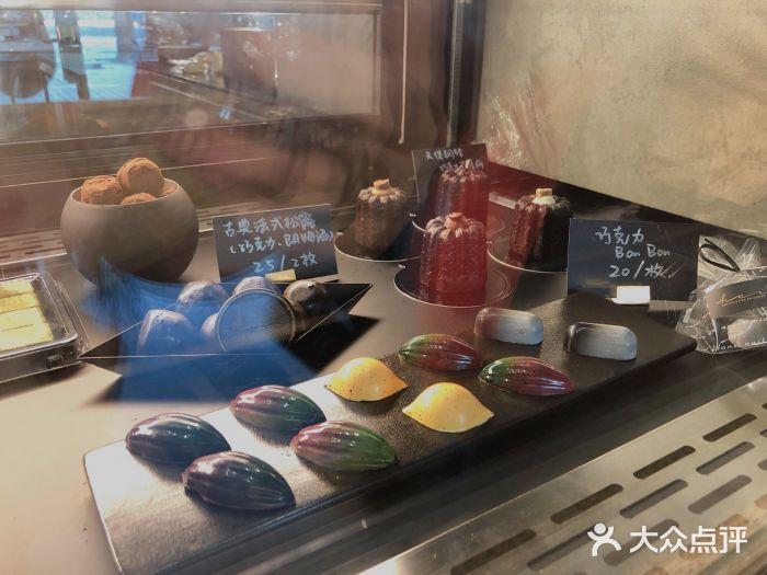 她的巧克力店 上海 第11张