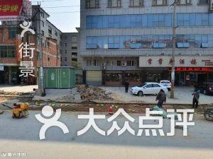 惠安黄塘镇流动人口多嘛_人口普查