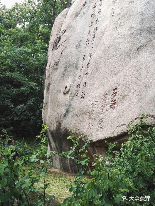 大泽山风景名胜区图片 - 第21张