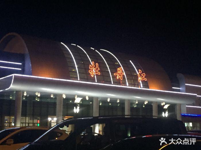 牡丹江海浪机场_牡丹江海浪机场图片