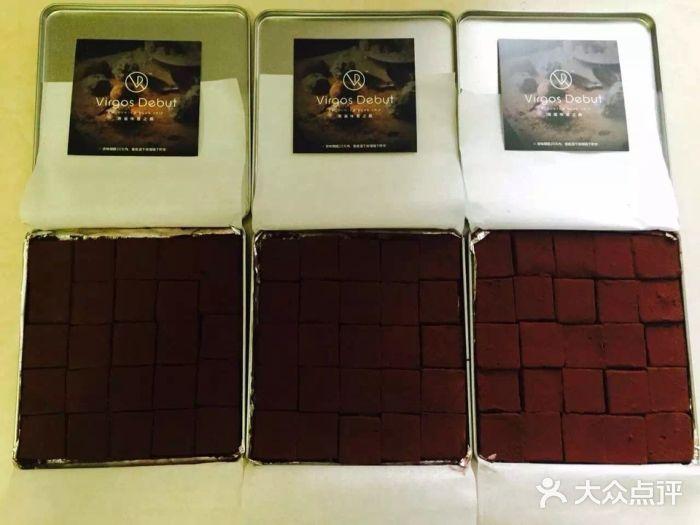 VD 手工巧克力 天津 第5张