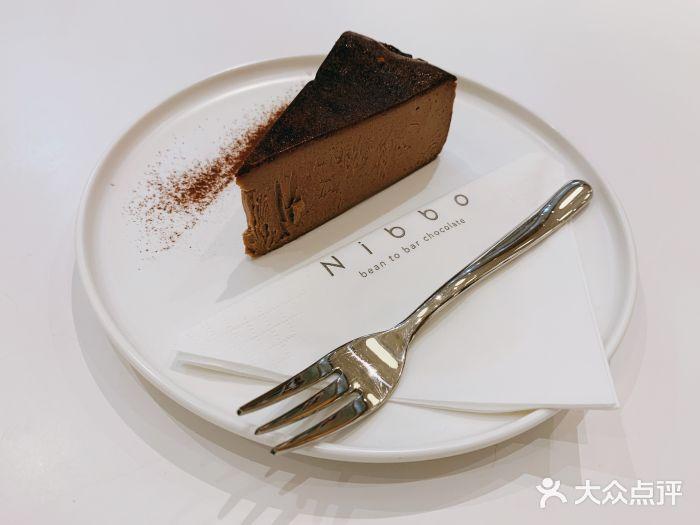 Nibbo 上海 第47张