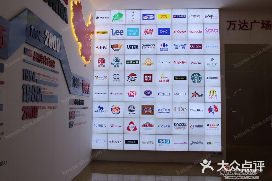 万达商户_万达广场(松江店)-松江万达签约品牌-楼层分布图-松江万达签约 ...