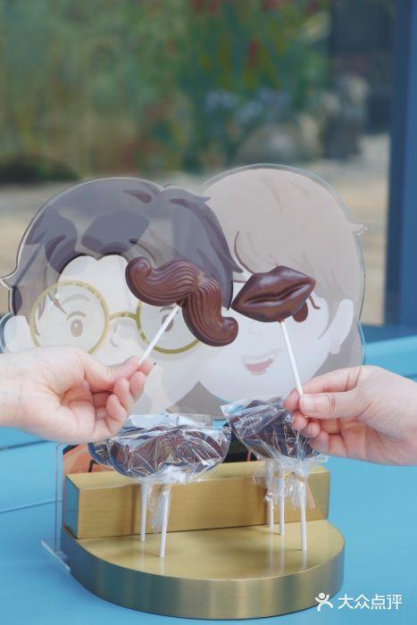 BUNONCO 贝妮柯尔巧克力店 南京 第26张