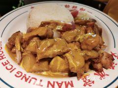 文通冰室(北京路店)的咖喱牛肉饭