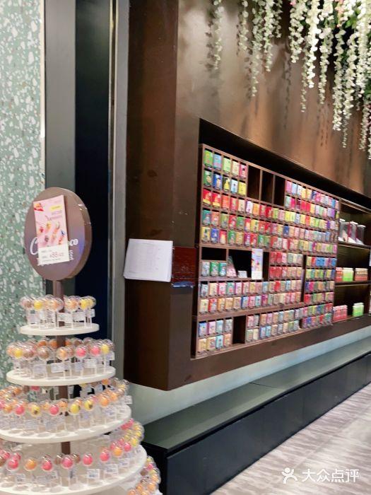 巧克派对 CHOCPLAY·生巧·巧克力 上海 第6张