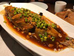 皖荟·徽菜(长宁来福士店)的徽州臭鳜鱼