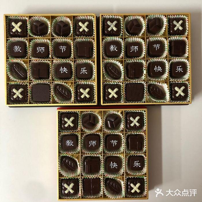 用纯手工巧克力讲述爱的故事 上海 第14张