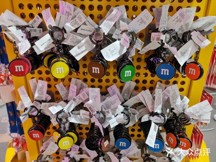 m 豆巧克力世界 上海 第10张