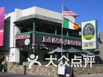 Rosie McCaffrey's Irish Pub and Restaurant
