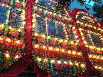 嘉州广场电影院团购_香港电影院-香港电影院当地玩乐-大众点评网