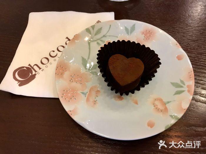 Chocodo Chocolate Bar 上海 第40张