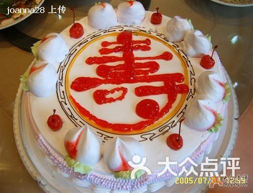西安米旗蛋糕店地址_米旗蛋糕旗舰店-给老人买的生日蛋糕图片-西安美食-大众点评网