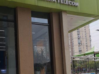 中国电信(绿地?#22836;?#24191;场店)