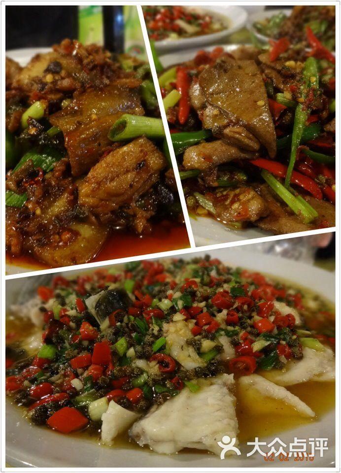 龙门客栈江湖川菜馆